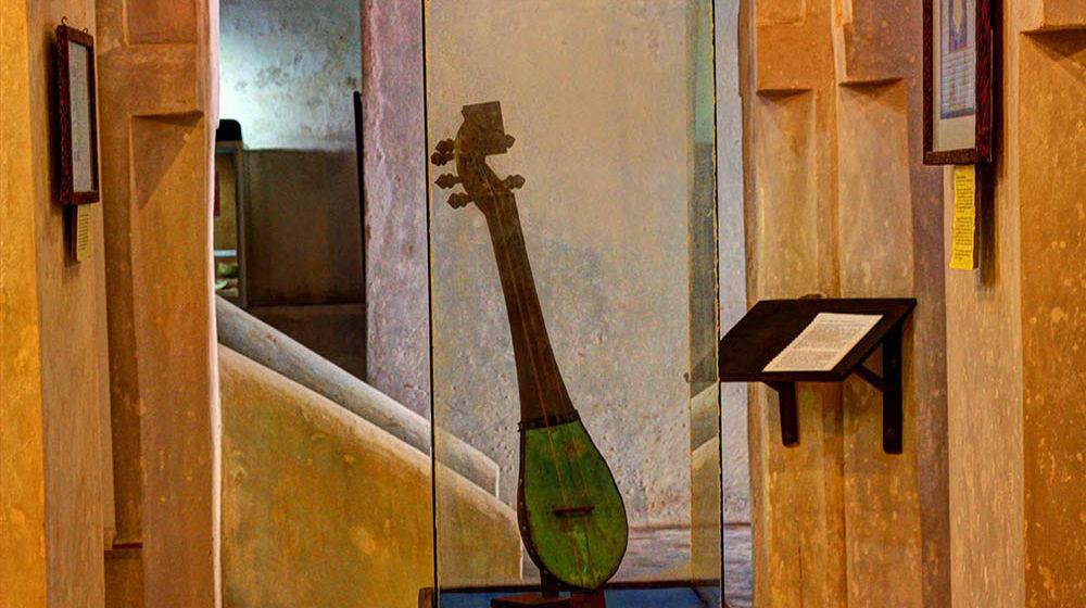 Lamu Museum_Lute