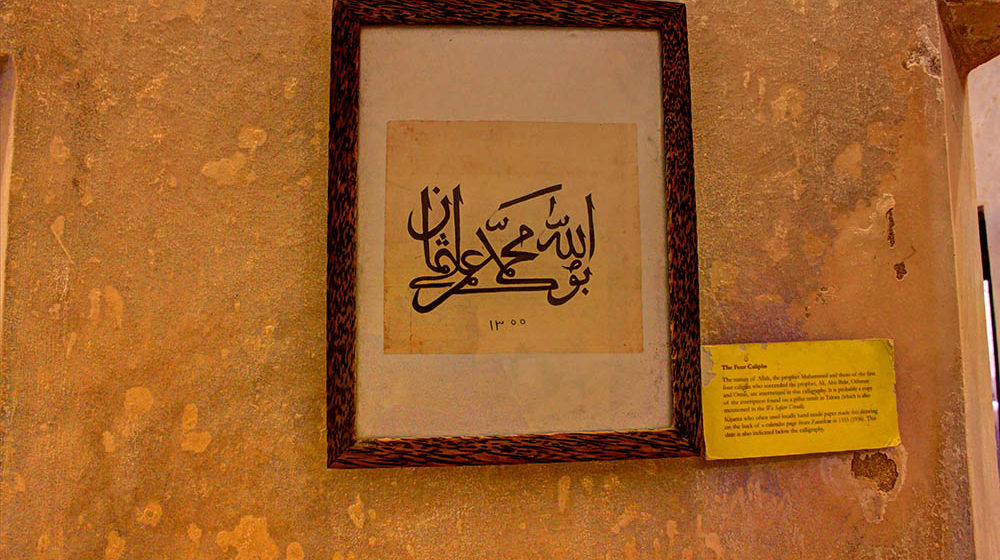 Lamu Museum_Muhamadi