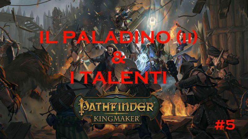 pathfinder_ds_banner TALENTI