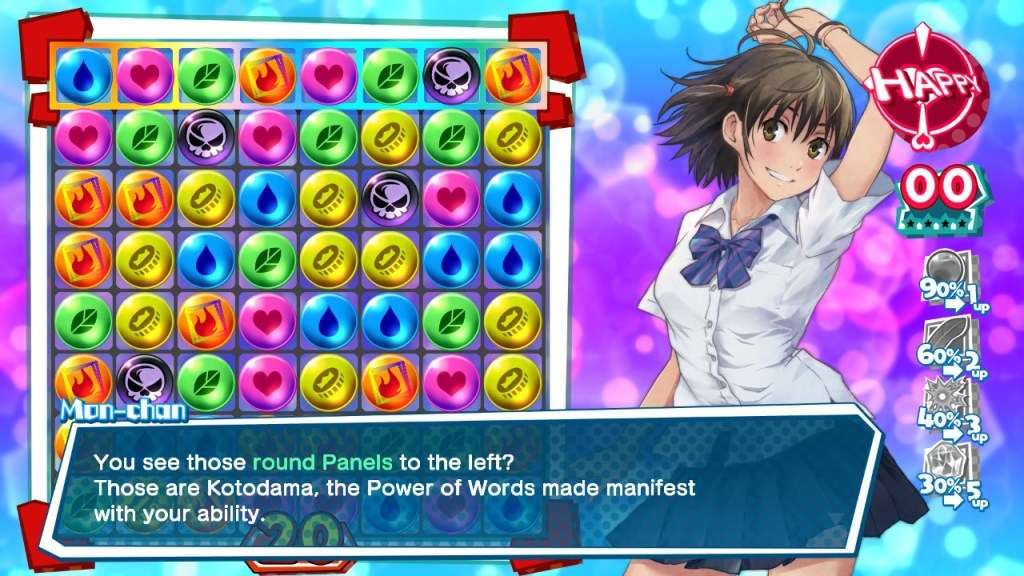 I Puzzle game in Kotodama The 7 Mysteries of Fujisawa