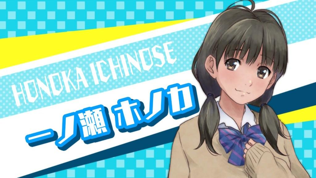 Uno dei personaggi di Kotodama