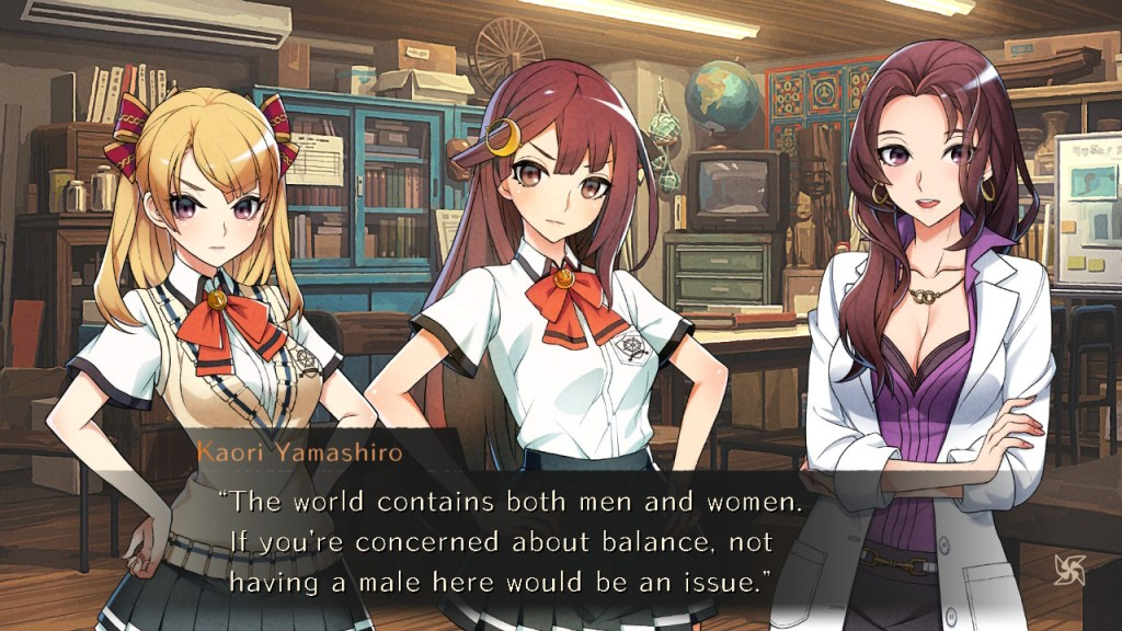 Worldend Syndrome screen nintendo switch