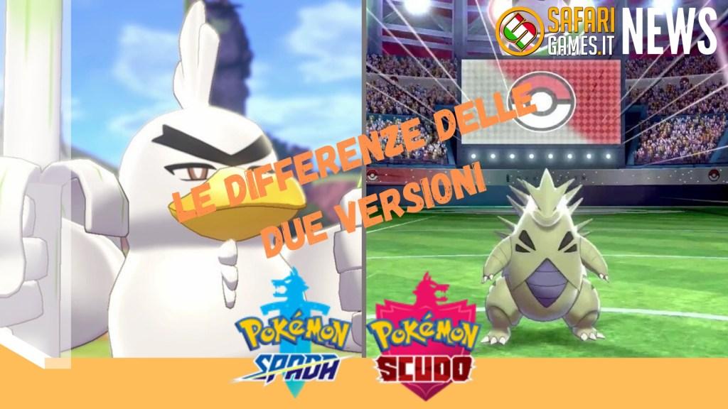 Pokemon esclusivi spada scudo