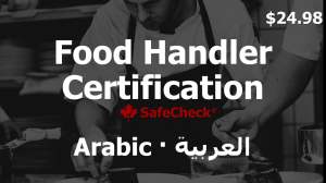 Arabic Language Food Safety Course