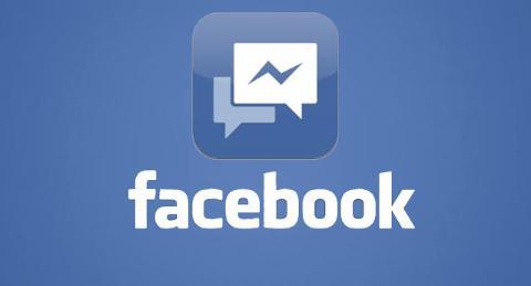 facebook_logo_640_copie_copie.jpg_480_480_0_64000_0_1_0