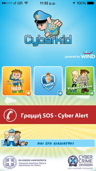 cyberkid.app_.3