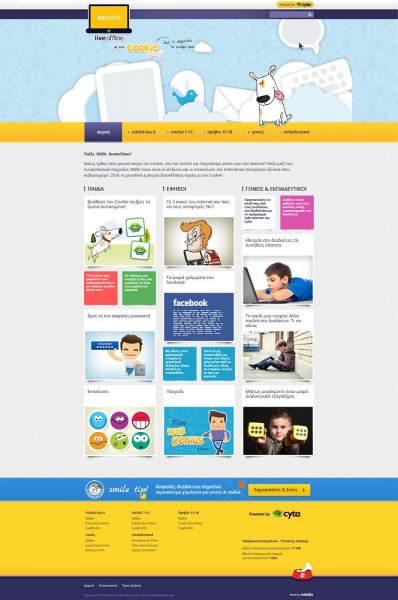 Cyta_Site_Homepage-398x600