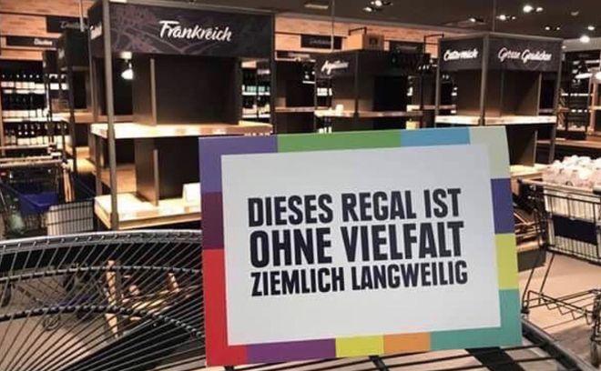 Γερμανία ραντεβού στο διαδίκτυο