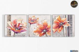 لوحات مودرن 3 قطع ورود و زهور موف و برتقالى