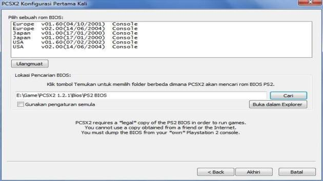 LoveROMs PS2 BIOS Download