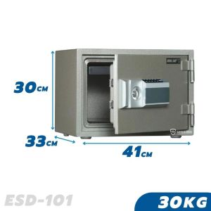 30KG Fireproof Home & Business Safe Box ESD-101