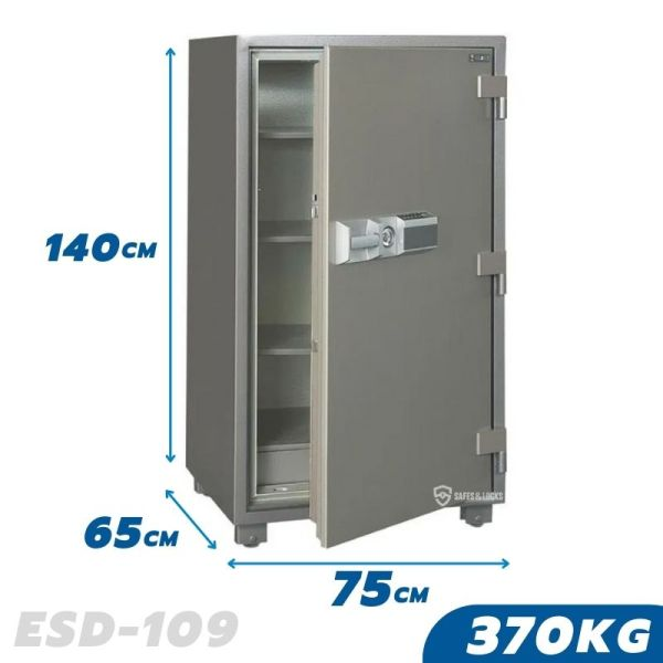 370KG Fireproof Home & Business Safe Box ESD-109
