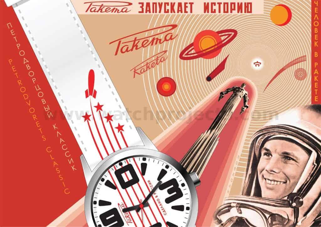 """Raketa """"Big Zero"""" – Un Diseño Que Traspasó Fronteras"""