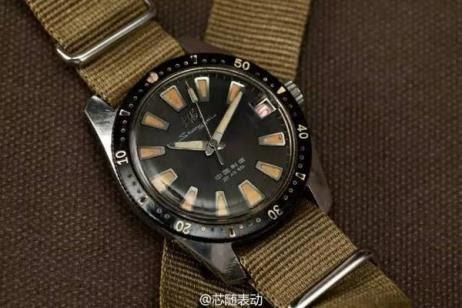 Shanghai 144 Army Watch