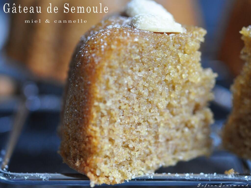 Gâteau de Semoule - Miel & Cannelle