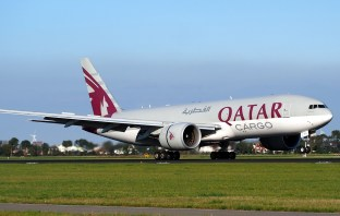 What You Need To Know About The New Qatar Airways Double Beds In Business Class and The Cost