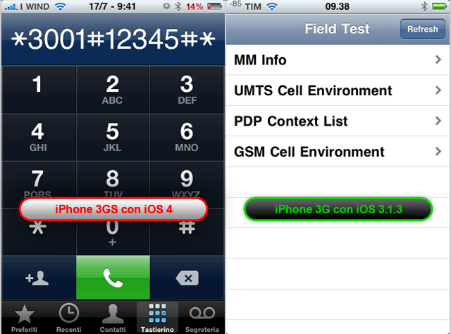 fieldtest iphone