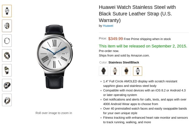 huaweiwatchleak