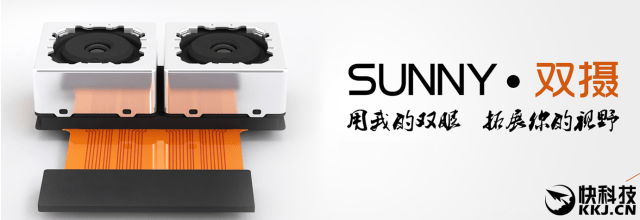 huawei-p9-sunny