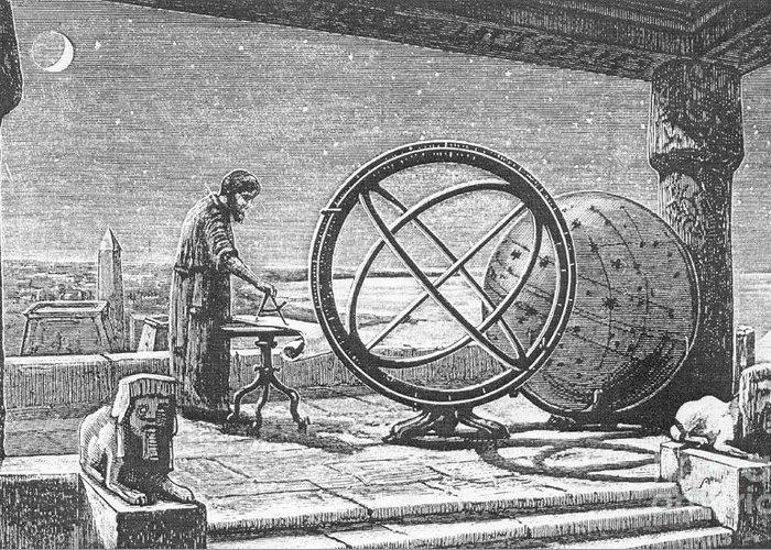 meccanismo di Antikythera
