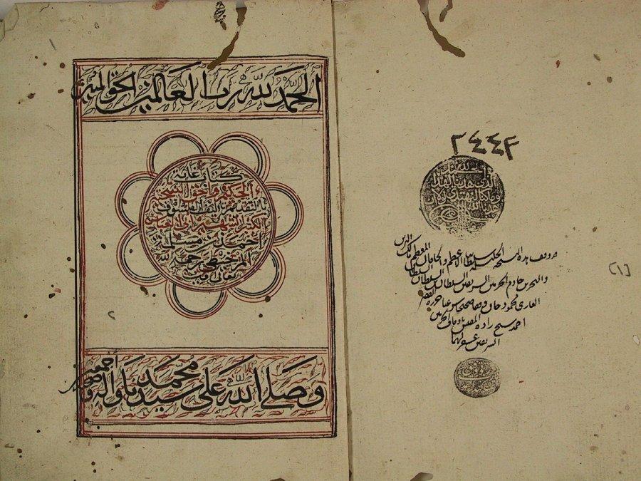 Picatrix in arabo