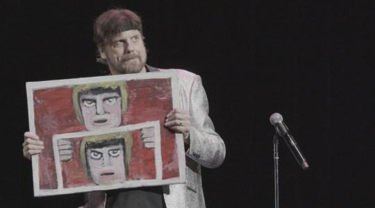 Untitled Amazing Johnathan Documentary