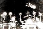 ▲当時さぎのゆはとてもハイカラという評判で湖の対岸の岡谷では「さぎのゆ」のネオンがよく目立ったようです。