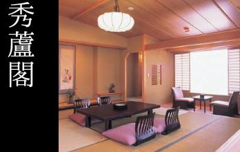 room-washitsu01