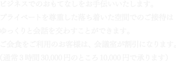 text02