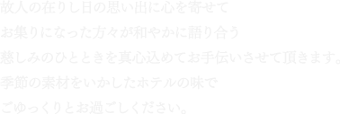 text03