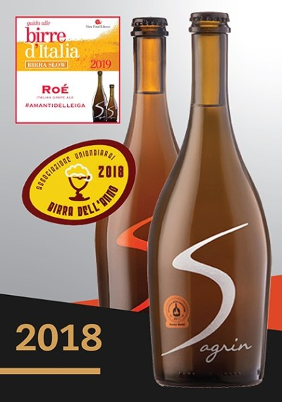 2018 Sagrin Brewery Awards