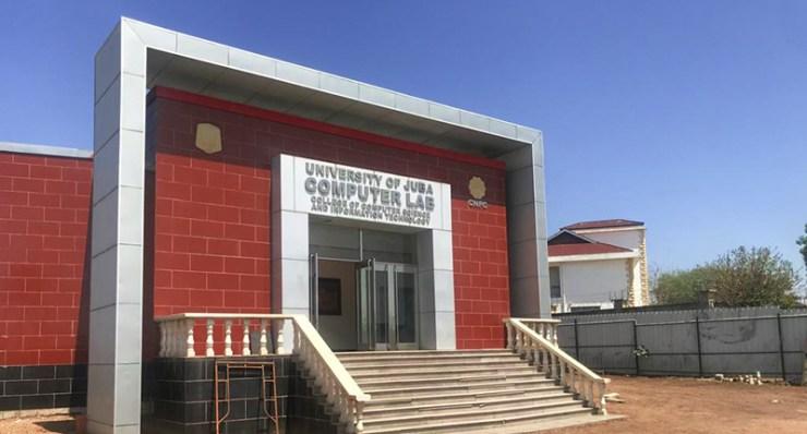 University of Juba ICT Center