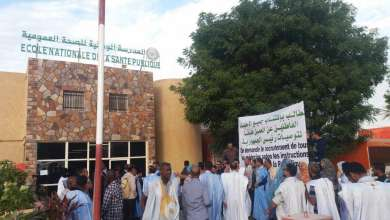 Photo of موريتانيا: أطباء يقاطعون مسابقة لوزارة الصحة