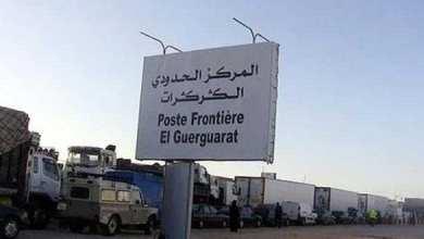 Photo of توقيف أوروبييْن ومصادرة أسلحة على حدود المغرب وموريتانيا