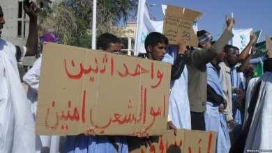 موريتانيا: محتجون شباب يرفضون الفساد والبطالة (وكالات)