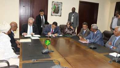 Photo of موريتانيا توقع اتفاقية بقيمة 900 مليون أوقية
