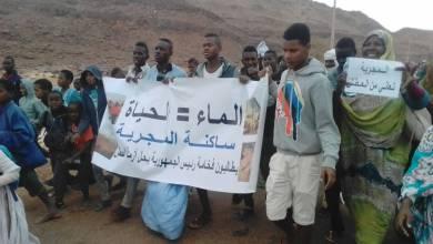 "Photo of موريتانيا: سكان ""المجرية"" يطالبون بتوفير الماء"