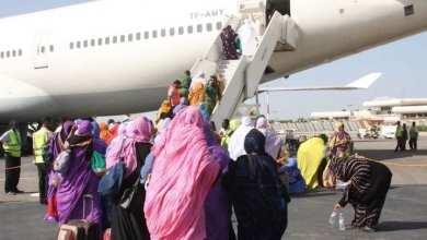 Photo of موريتانيا.. قرار سعودي يعجل تسليم الملفات لوكالات الحج