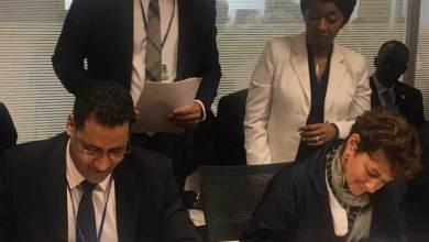"Photo of موريتانيا.. البنك الدولي يمول مشروع ""الصمود البيئي"" ب 20 مليون دولار"