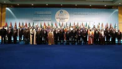"""Photo of القمة الإسلامية تطالب بـ"""" قيود اقتصادية"""" لحماية القدس"""