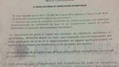 Photo of موريتانيا.. قرار رسمي بقطع رواتب الأطباء المضربين [ وثيقة ]
