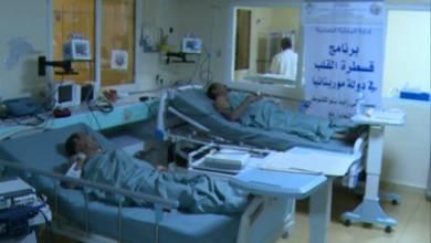 Photo of رابطة العالم الاسلامي تواصل برامجها لعلاج مرضى القلب في موريتانيا