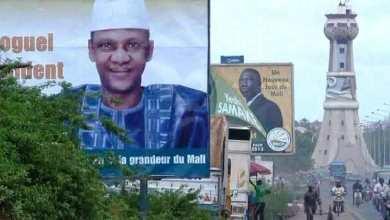 Photo of مالي: 24 مرشحا لمنصب الرئاسة في الانتخابات المقبلة