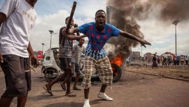 Photo of الكونغو الديمقراطية.. مقتل 6 مدنيين في هجوم مسلح