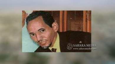 Photo of موريتانيا.. وزارة الخارجية تنعي شيخنا ولد محمد الأغظف