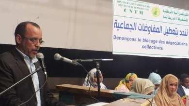 Photo of موريتانيا.. نقابة تنتقد آليات اكتتاب مستشارين قانونيين