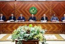 Photo of الحكومة الموريتانية الجديدة تعقد أول اجتماع لها