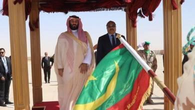 Photo of موريتانيا.. نص البيان الختامي لزيارة ولي العهد السعودي