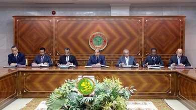 Photo of موريتانيا.. الحكومة تجري تعيينات في أربع وزارات